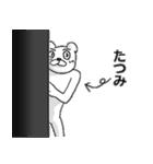 【たつみ/タツミ】専用名前スタンプ(個別スタンプ:28)