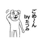 【たつみ/タツミ】専用名前スタンプ(個別スタンプ:29)