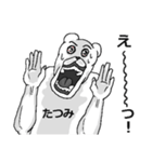 【たつみ/タツミ】専用名前スタンプ(個別スタンプ:34)