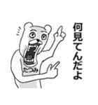 【たつみ/タツミ】専用名前スタンプ(個別スタンプ:38)