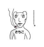 【さちこ/サチコ】専用名前スタンプ(個別スタンプ:12)