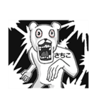 【さちこ/サチコ】専用名前スタンプ(個別スタンプ:24)