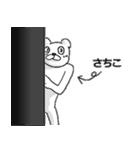 【さちこ/サチコ】専用名前スタンプ(個別スタンプ:28)