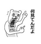 【さちこ/サチコ】専用名前スタンプ(個別スタンプ:38)