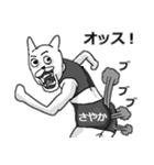 【さやか/サヤカ】専用名前スタンプ(個別スタンプ:05)