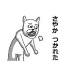 【さやか/サヤカ】専用名前スタンプ(個別スタンプ:08)