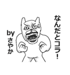 【さやか/サヤカ】専用名前スタンプ(個別スタンプ:15)