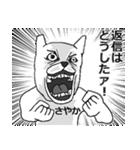 【さやか/サヤカ】専用名前スタンプ(個別スタンプ:17)