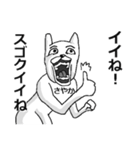 【さやか/サヤカ】専用名前スタンプ(個別スタンプ:19)
