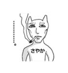 【さやか/サヤカ】専用名前スタンプ(個別スタンプ:24)