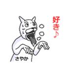 【さやか/サヤカ】専用名前スタンプ(個別スタンプ:26)