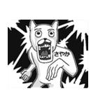 【さやか/サヤカ】専用名前スタンプ(個別スタンプ:31)