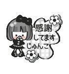 【じゅんこ専用❤】名前スタンプ❤40個(個別スタンプ:04)