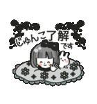 【じゅんこ専用❤】名前スタンプ❤40個(個別スタンプ:06)