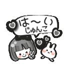 【じゅんこ専用❤】名前スタンプ❤40個(個別スタンプ:07)
