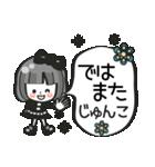 【じゅんこ専用❤】名前スタンプ❤40個(個別スタンプ:16)