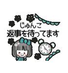 【じゅんこ専用❤】名前スタンプ❤40個(個別スタンプ:39)