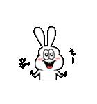 高速!かなちゃん専用!太っちょうさぎ!(個別スタンプ:01)