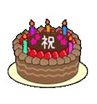 34歳から66歳までの誕生日ケーキ☆(個別スタンプ:04)
