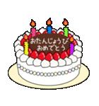 34歳から66歳までの誕生日ケーキ☆(個別スタンプ:05)