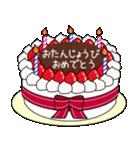 34歳から66歳までの誕生日ケーキ☆(個別スタンプ:06)