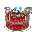 34歳から66歳までの誕生日ケーキ☆(個別スタンプ:15)