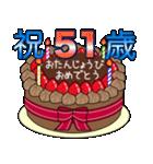 34歳から66歳までの誕生日ケーキ☆(個別スタンプ:25)