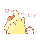 ポムポムプリン 甘かわデザイン♪(個別スタンプ:01)