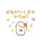 ポムポムプリン 甘かわデザイン♪(個別スタンプ:04)