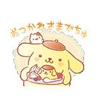ポムポムプリン 甘かわデザイン♪(個別スタンプ:05)