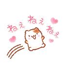 ポムポムプリン 甘かわデザイン♪(個別スタンプ:09)