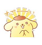 ポムポムプリン 甘かわデザイン♪(個別スタンプ:13)