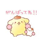 ポムポムプリン 甘かわデザイン♪(個別スタンプ:18)