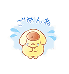 ポムポムプリン 甘かわデザイン♪(個別スタンプ:22)