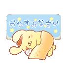 ポムポムプリン 甘かわデザイン♪(個別スタンプ:24)