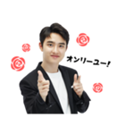 EXO Special 3(個別スタンプ:06)