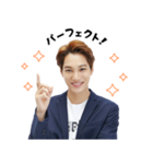 EXO Special 3(個別スタンプ:07)