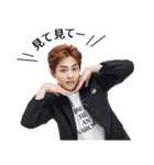 EXO Special 3(個別スタンプ:11)
