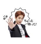 EXO Special 3(個別スタンプ:12)