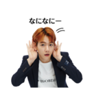 EXO Special 3(個別スタンプ:18)