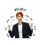 EXO Special 3(個別スタンプ:19)