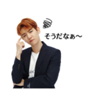 EXO Special 3(個別スタンプ:20)