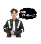 EXO Special 3(個別スタンプ:24)