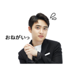 EXO Special 3(個別スタンプ:30)
