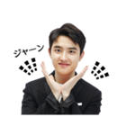 EXO Special 3(個別スタンプ:32)