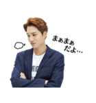 EXO Special 3(個別スタンプ:34)
