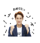 EXO Special 3(個別スタンプ:35)