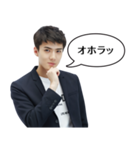 EXO Special 3(個別スタンプ:38)