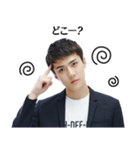 EXO Special 3(個別スタンプ:40)