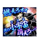 銀魂(J50th)(個別スタンプ:10)
